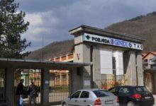 Photo of Ponovna eskplozija u kompaniji GINEX d.d. Goražde