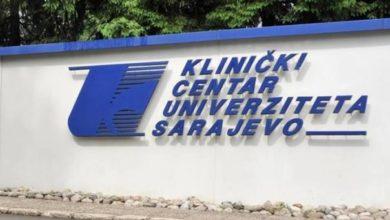 Photo of KCUS: Novozaraženih 210, čak 167 iz Sarajeva, 8 iz Goražda, preminuo 37-godišnjak
