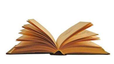 Photo of Pet knjiga koje možete pročitati tokom godišnjeg odmora