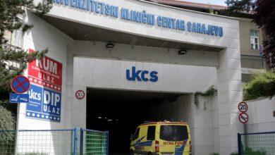 Photo of KCUS: Još 11 pozitivnih na koronavirus u Kantonu Sarajevo