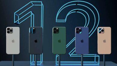 Photo of Ovo su moguće cijene svih modela iPhone 12