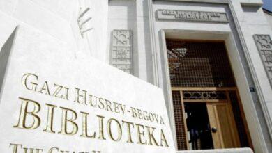 Photo of Gazi Husrev-begova biblioteka danas obilježava 484. godišnjicu