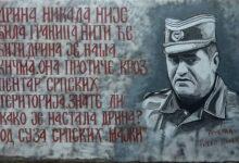Photo of Sramotna poruka, u blizini osnovne škole oslikan portret zločinca Mladića